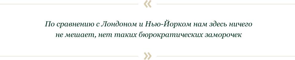 Алексей Зимин и Вадим Лапин: Что творится в гастрономии? . Изображение № 69.