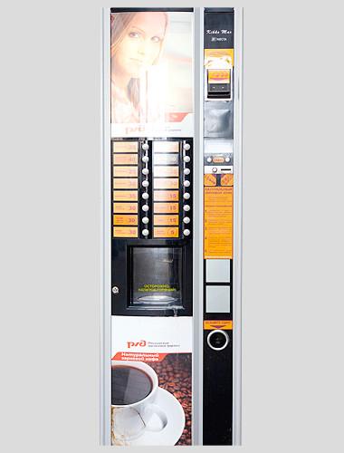 Коробка передач: 13 торговых автоматов. Изображение № 14.