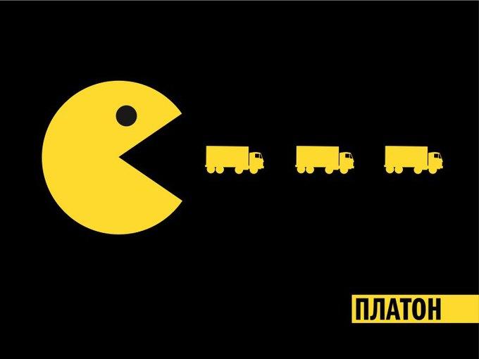 Проблемы «ВКонтакте», сговор Apple и Google и наклейки «АнтиПлатона». Изображение № 8.