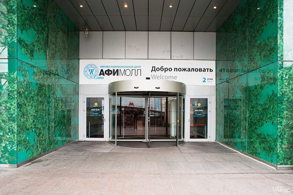 Торговые центры Москвы  «Афимолл». Изображение № 25. 0fa569bceb7