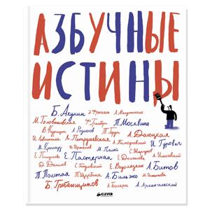 Книги и события на ярмарке non/fiction. Изображение № 20.