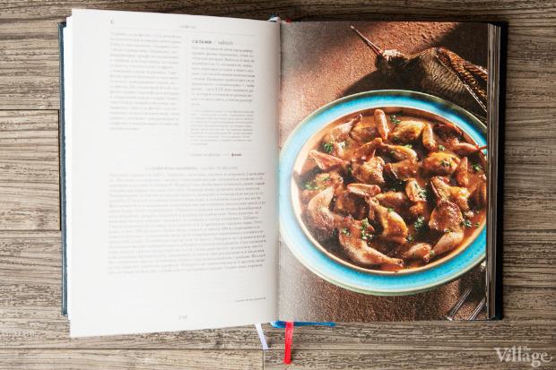Кулинарное чтиво: Шеф-повар Иван Шишкин о 10 книгах. Изображение № 22.