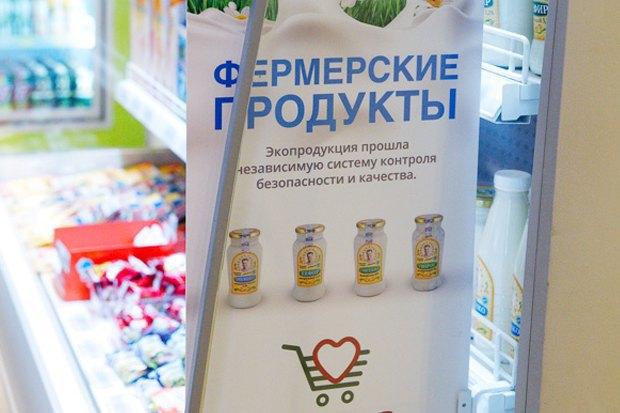 На московских заправках появились товары социальных предпринимателей. Изображение № 2.
