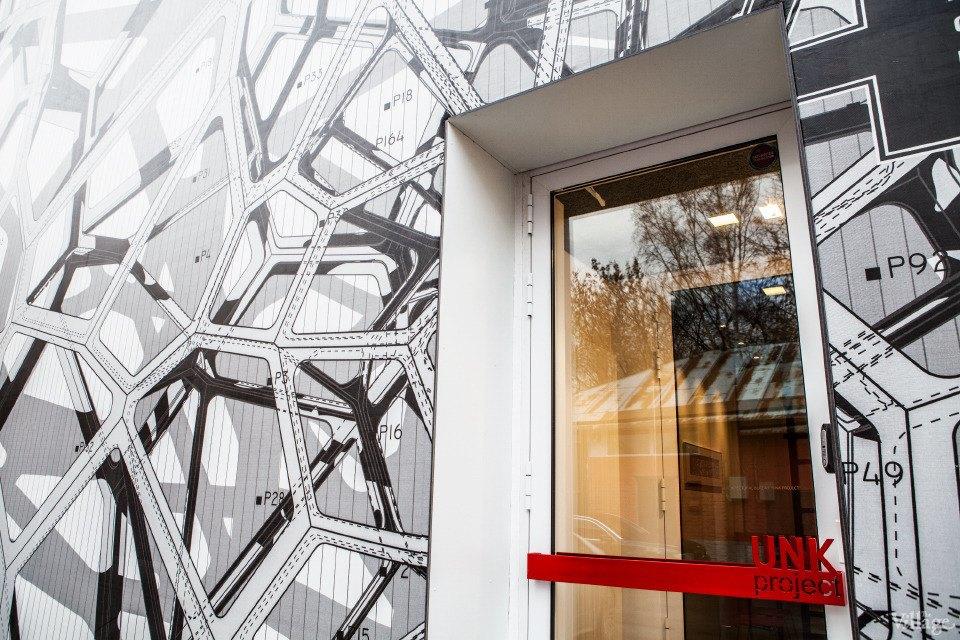 Офис недели (Москва): UNKproject. Изображение № 4.