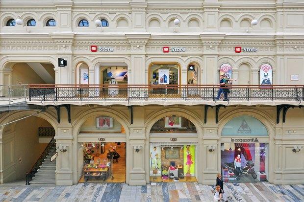«Москве опасно остаться городом без промышленности»: Максим Решетников—обэкономике столицы. Изображение № 2.