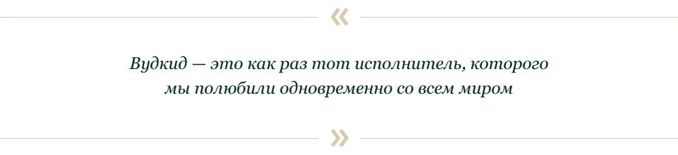 Александр Горбачёв и Борис Барабанов: Что творится в музыке?. Изображение № 37.