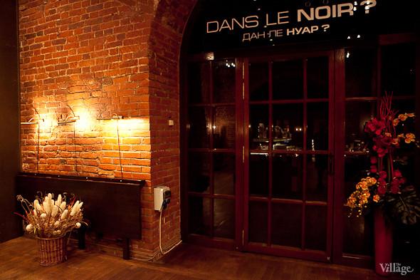 Еда на ощупь: Ужин в ресторане без света Dans le Noir?. Изображение № 7.