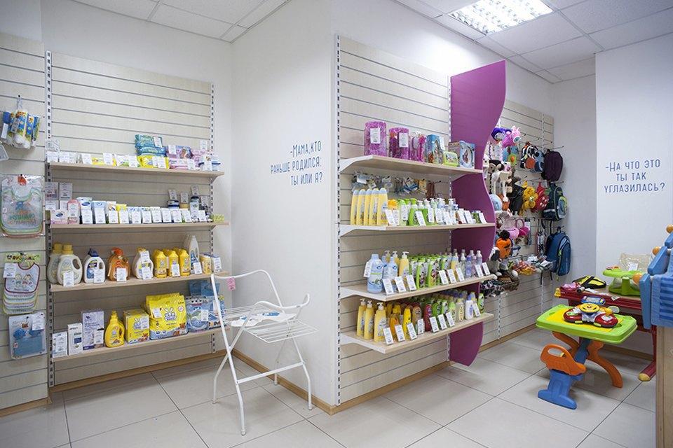 Зачем открывать комиссионный магазин детской одежды. Изображение № 18. 0534991de4801