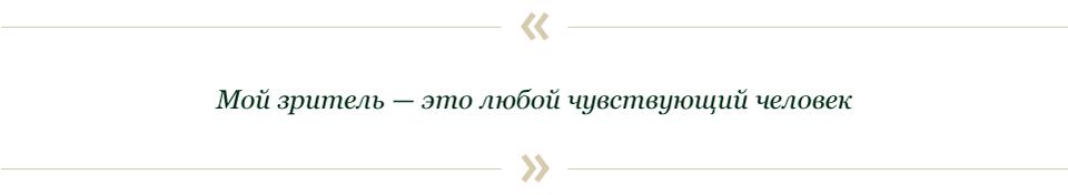 Иван Вырыпаев и Юрий Квятковский: Что творится в театре?. Изображение № 21.