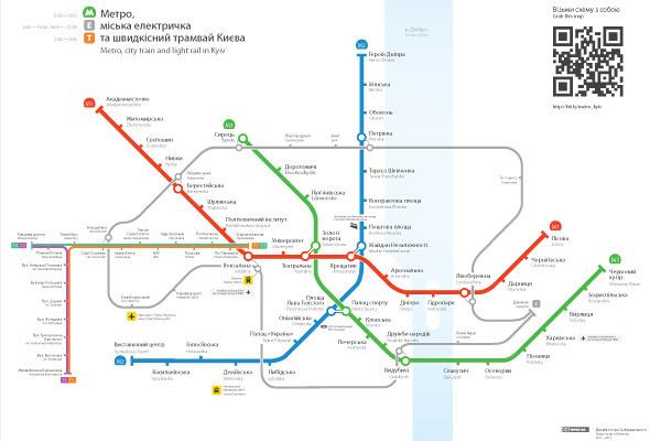 Неофициальная схема Киевского метрополитена, разработанная дизайнером Игорем Скляревским.. Изображение № 2.