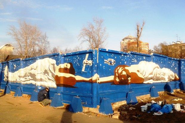 Как раскрасить улицы России. Изображение № 42.