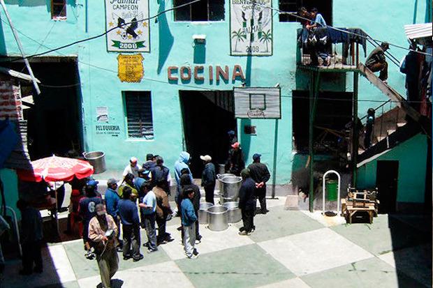 Иностранный опыт: 7 тюрем, ставших общественными пространствами. Изображение № 38.