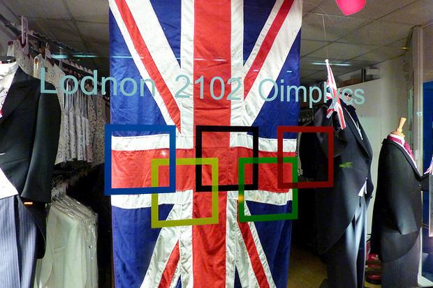 Дневник города: Олимпиада в Лондоне, запись 3-я. Изображение № 9.