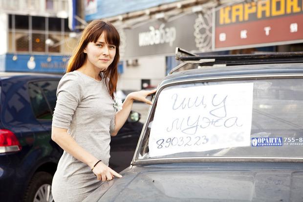 Эксперимент The Village: Какнайти мужа в Москве. Изображение № 1.
