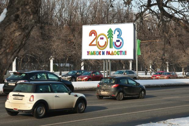 Великие луки: Как украсят Москву к Новому году. Изображение № 22.