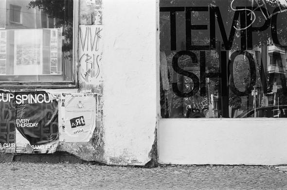 Изображение 4. Восточный Берлин (часть 1 из 3).. Изображение № 4.