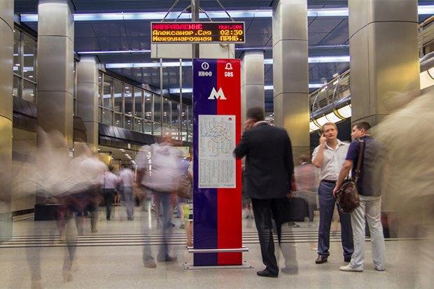 Студия Лебедева разработала логотип московского метро. Изображение № 2.