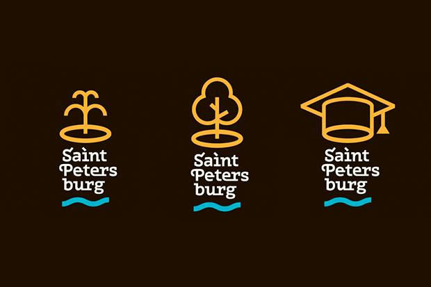 Жителям Петербурга предлагают проголосовать залучший логотип города. Изображение № 3.