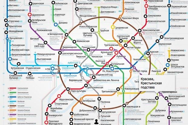 «Мосгорчат» собирает народную карту метро. Изображение № 3.