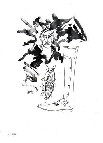 Рисунки Исихары. Изображение № 2.