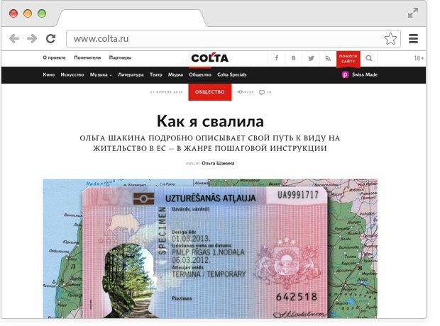 Новая песня Lykke Li, итоги прямой линии Путина иофисный словарь магазина FOTT. Изображение № 2.