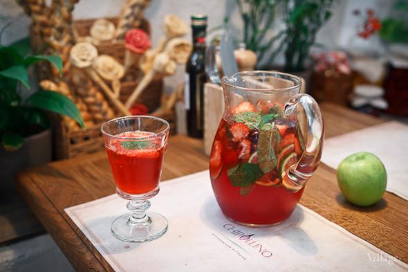 Домашний лимонад с клубникой и мятой — 550 рублей (1,5 литра)