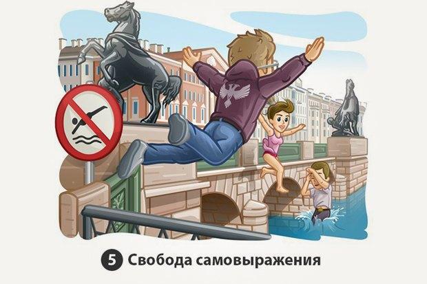 «Если Вы думаете, что в других странах так же просто прыгать с моста в центре города или заплывать за буйки на пляже, Вы будете разочарованы. Творческое отношение к ограничениям — наша национальная черта».. Изображение № 5.