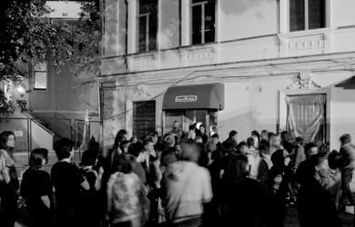 Новости ресторанов: Первый Pinkberry в центре, «Жан-Жак» в парке, киоск «Солянки» в парке Горького. Изображение № 13.