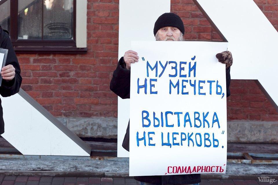 Люди в городе: Первые посетители выставки Icons в Петербурге. Изображение № 2.