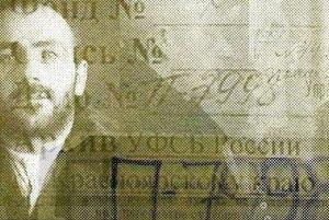 «Бэтмен» набольшом экране, выставка «Мурзилки», лаборатория документалистики иещё 11событий. Изображение № 10.