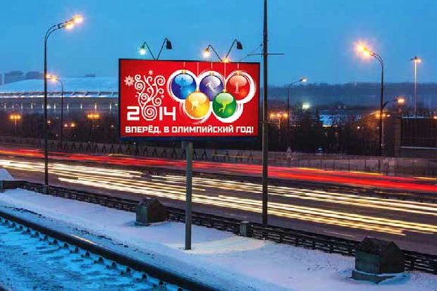 Москву к Новому году украсят в олимпийском стиле. Изображение № 17.
