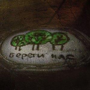 Гид по фестивалю паблик-арта «Арт Проспект». Изображение № 11.