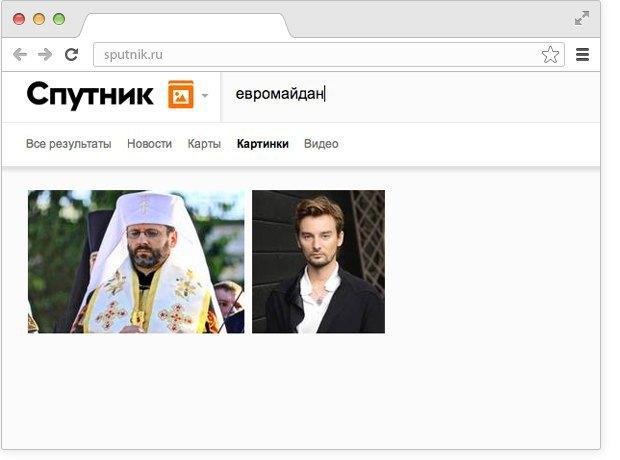 «Ростелеком» запустил поисковик «Спутник». Изображение № 5.