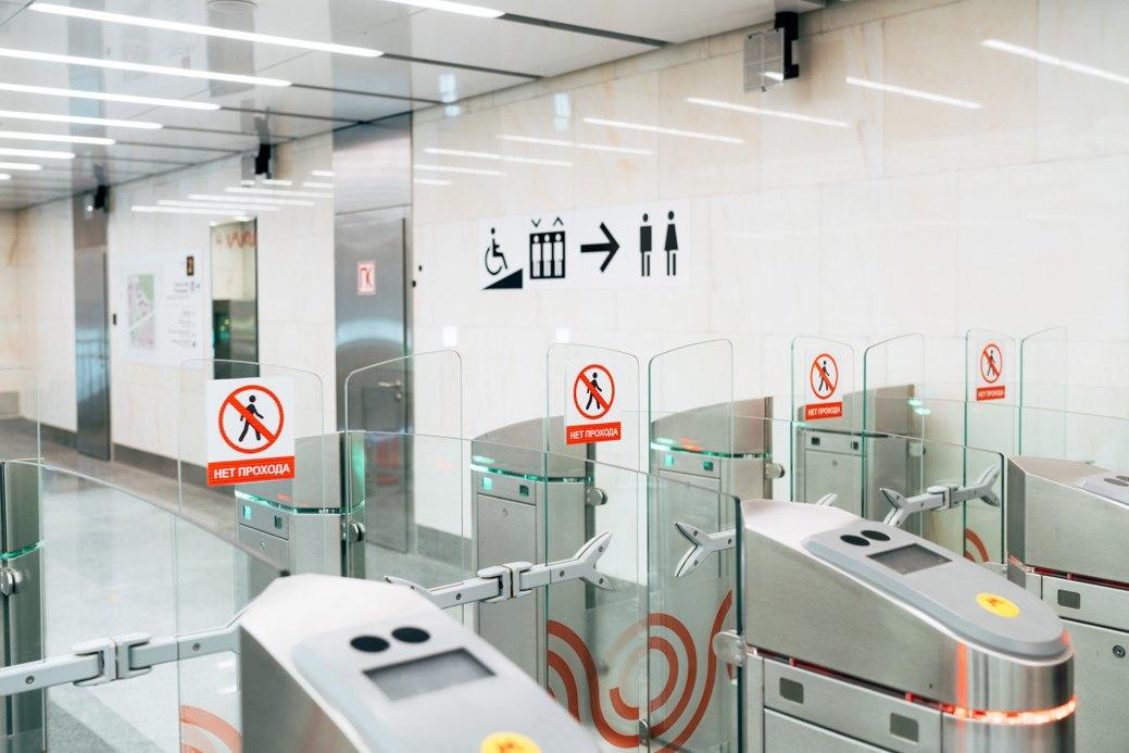 Как устроена новая станция метро «Румянцево». Изображение № 15.
