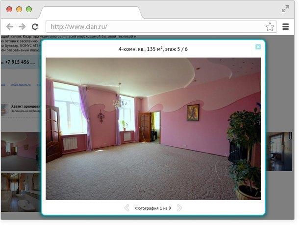 Золотой стандарт: Как владельцы московских квартир представляют себе евроремонт. Изображение № 22.