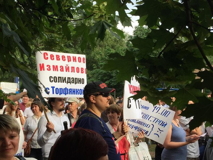 В парке «Торфянка» начался митинг против строительства храма. Изображение № 6.