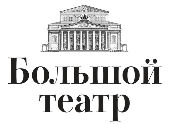 Студия Артемия Лебедева создала фирменный стиль Большого театра. Изображение № 1.