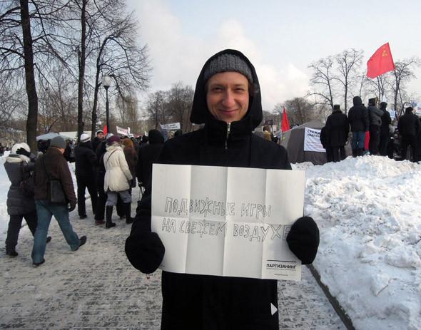 Прямая речь: Художник Кирилл Кто о защите городской среды. Изображение № 45.