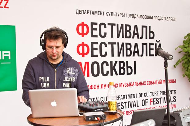Москва-865: Каким был новый День города. Изображение № 6.