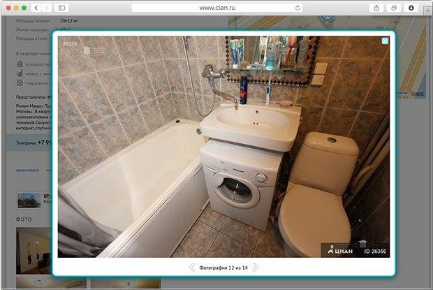 Как переделать съёмную квартиру c ремонтом «под евро». Изображение № 6.