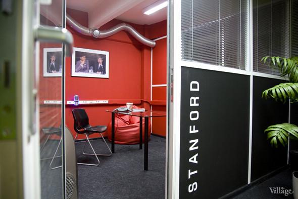 Офис недели: Островок.ru. Изображение № 24.