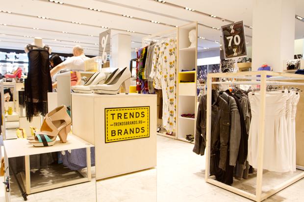 Новости магазинов: G-Star Raw, Trends Brands, «Цветной», Sack's. Изображение № 18.