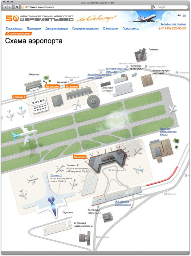 Студия Артемия Лебедева займётся сайтом аэропорта. Изображение № 1.