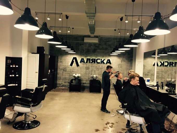 В Москве открылась ещё одна мужская парикмахерская «Аляска». Изображение № 1.