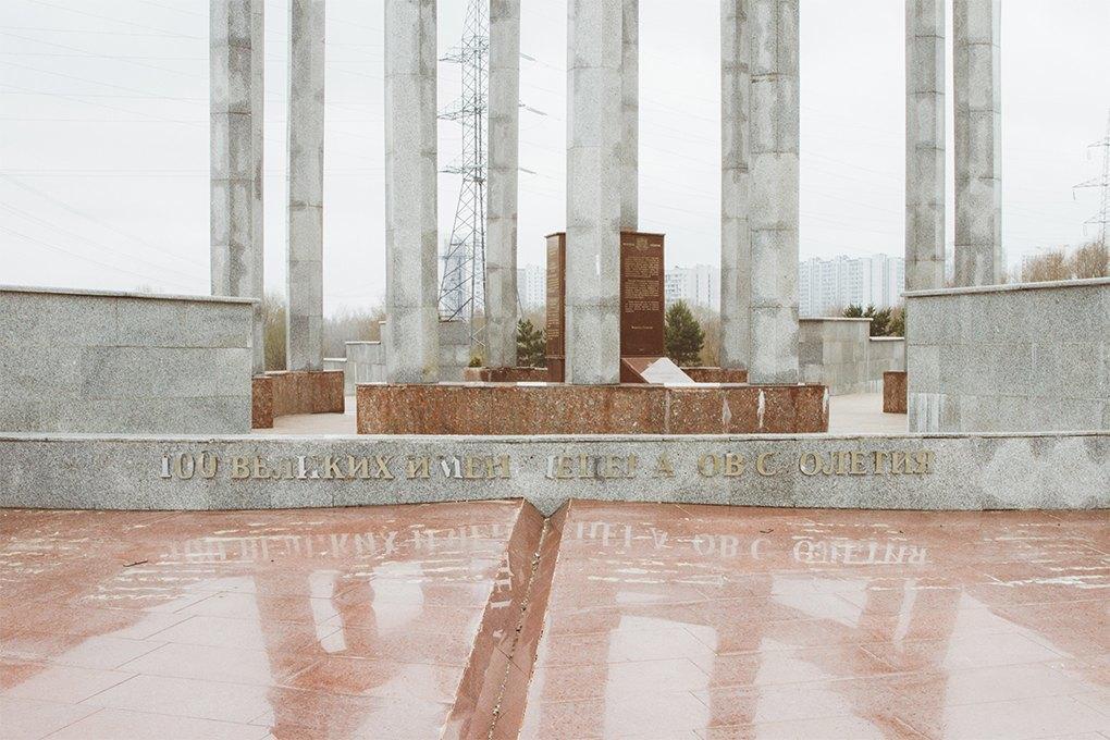 Монумент «Добрый Ангел Мира» / Екатерина Васильева. Изображение № 6.