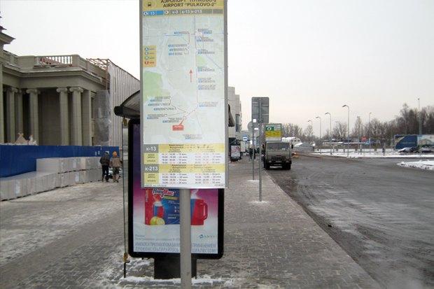 На остановках появились современные табло с расписанием автобусов. Изображение № 2.
