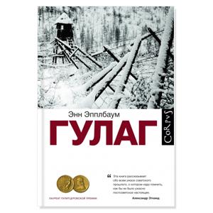 Книги и события на ярмарке non/fiction. Изображение № 6.