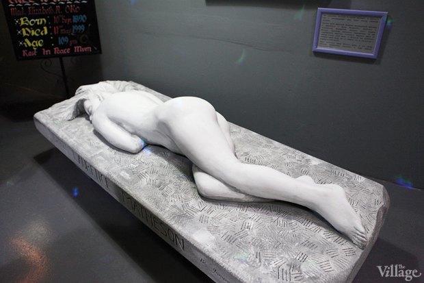 Открытие музея смерти в Москве. Изображение № 3.