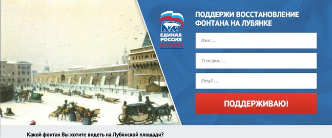 Началось голосование за эскиз фонтана наЛубянской площади. Изображение № 5.