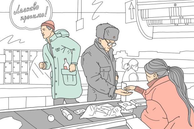 Как всё устроено: Работа охранника в супермаркете. Изображение № 2.